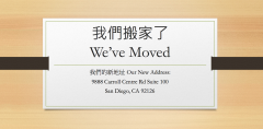 Moved-Chinese-and-English.png