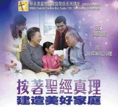 family_retreat_slide.jpg